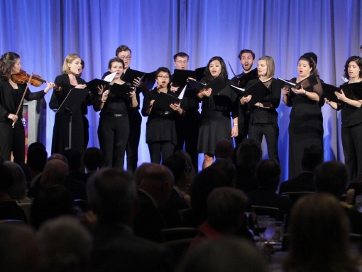 2017 Advocate for the Arts Awards Benefit
